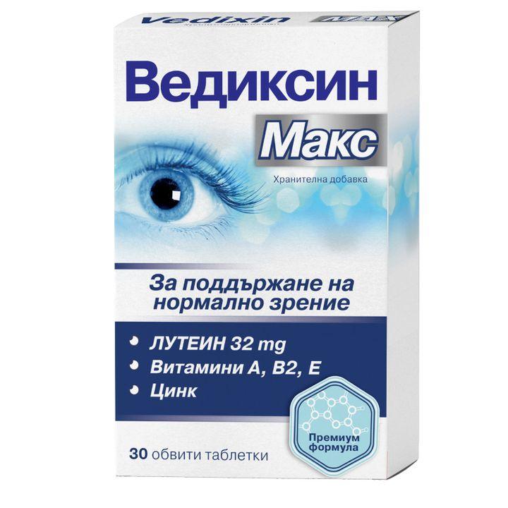 Ведиксин Макс за поддържане на нормално зрение х30 таблетки Naturprodukt
