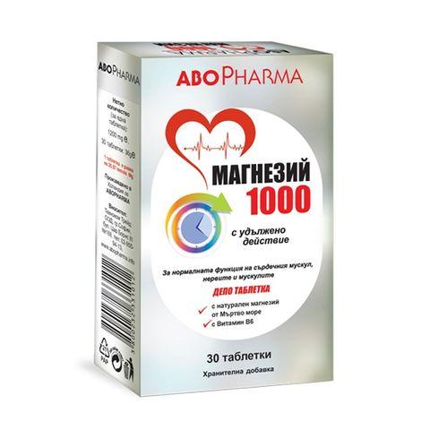 Магнезий 1000 за сърдечния мускул, нервите и мускулите х30 таблетки Abopharma