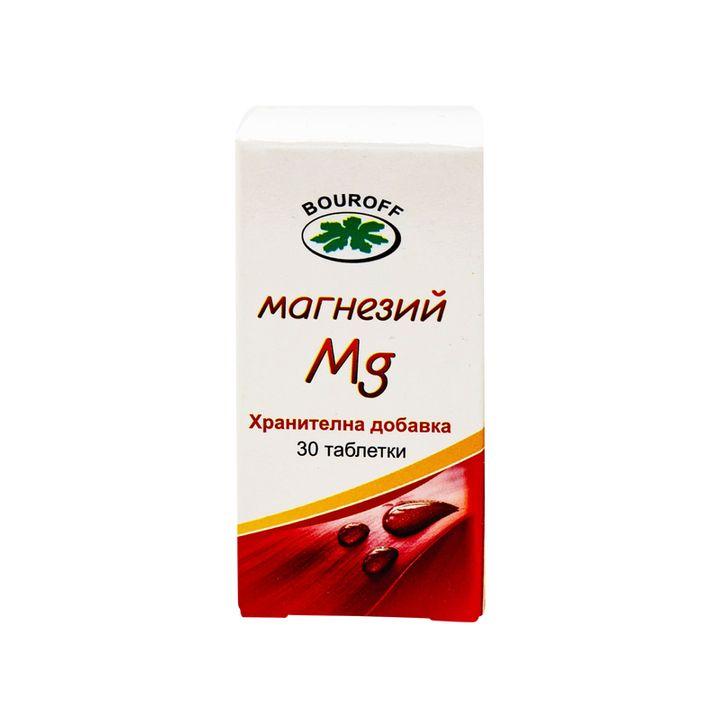 Bouroff Магнезий х30 таблетки
