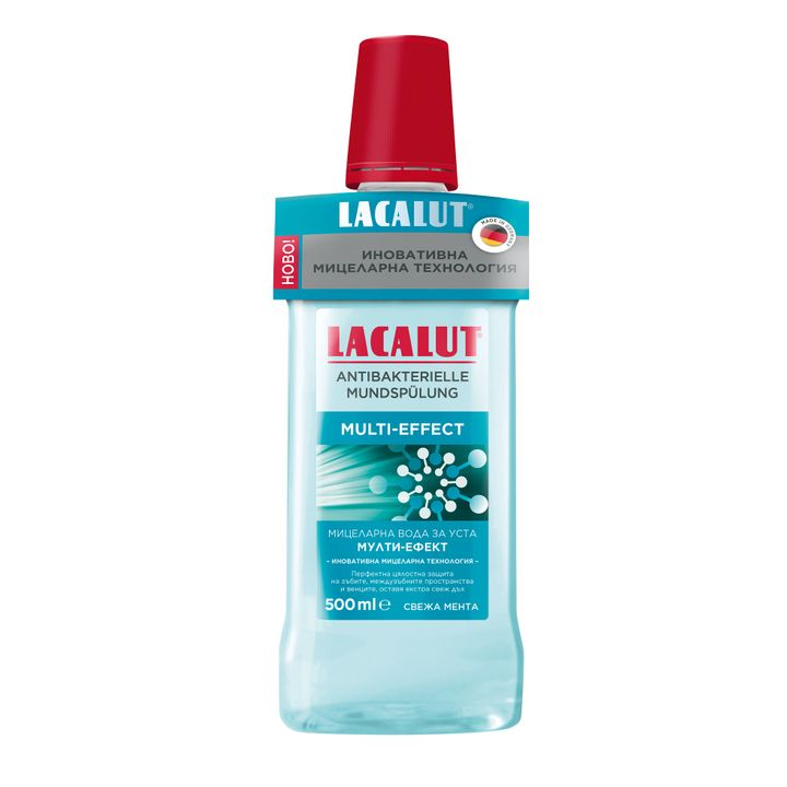 Lacalut Мицеларна вода за уста Мулти-ефект за цялостна защита х500 мл