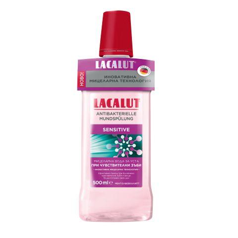 Lacalut Мицеларна вода за уста при чувствителни зъби х500 мл