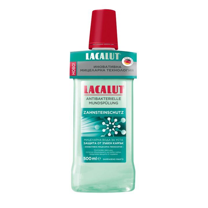 Lacalut Мицеларна вода за уста за защита от зъбен камък х500 мл