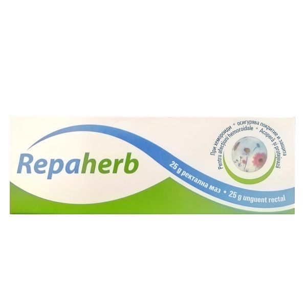 Repaherb Ректална маз при хемороиди х25 грама