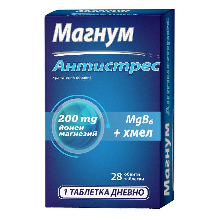Магнум Антистрес x28 таблетки Naturprodukt