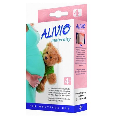 Alivio Maternity Гащи за родилки x4 броя, размер L