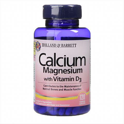 Калций, магнезий и витамин D3 х120 таблетки Holland and Barrett