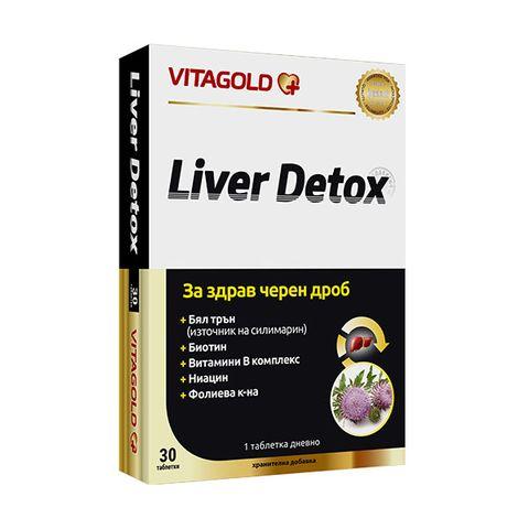 Vitagold Liver Detox за здрав черен дроб х30 таблетки