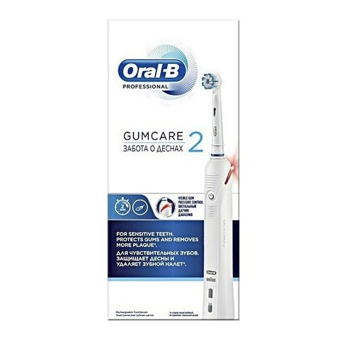 Oral B Gum Care 2 Електрическа четка за чувствителни зъби и венци х1 брой