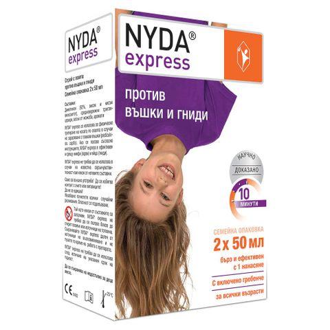 Nyda Express Спрей против въшки и гниди 2x50 мл
