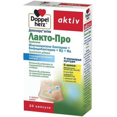 Doppelherz Aktiv Лакто-Про пробиотик за регулиране и поддържане на чревната флора х20 капсули