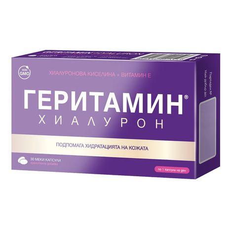 Геритамин Хиалурон за добре хидратирана кожа х30 капсули