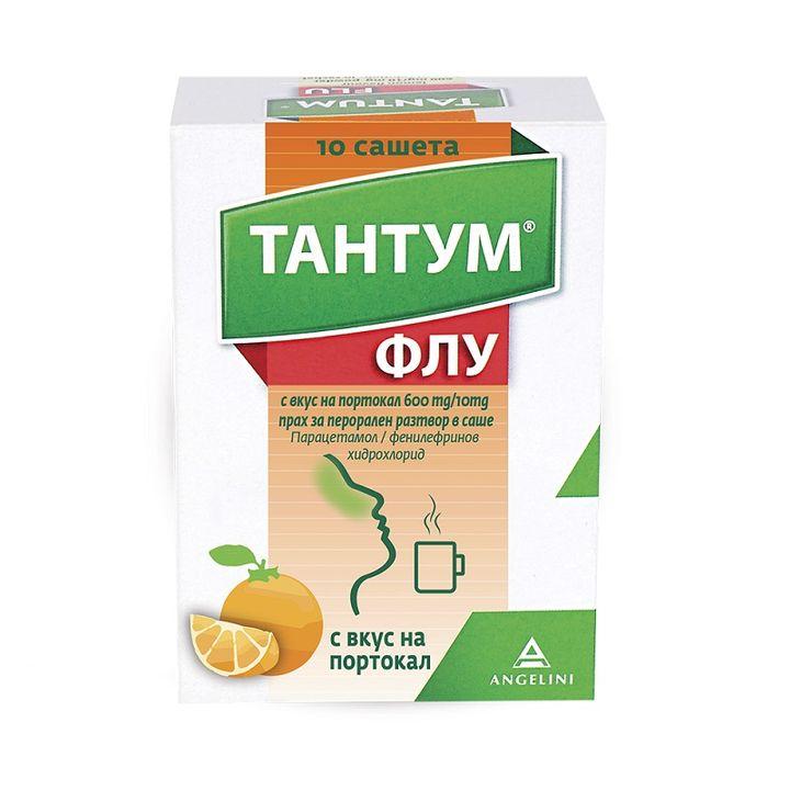 Тантум Флу при настинка и грип, с вкус на портокал 600мг/10мг х10 сашета
