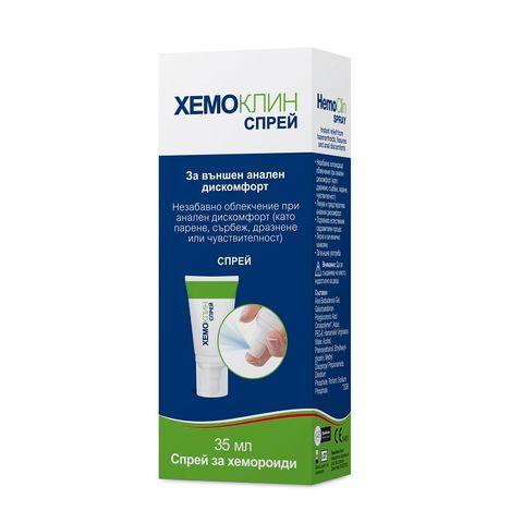 Хемоклин Спрей при хемороиди и фисури х35 мл