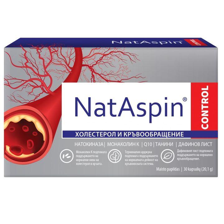 Натаспин Контрол за добър холестерол и кръвообръщение х30 капсули