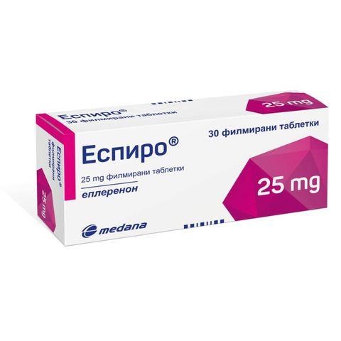 Еспиро 25 mg x30 филмирани таблетки