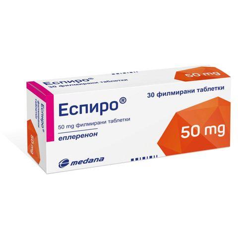 Еспиро 50 mg  х30 филмирани таблетки