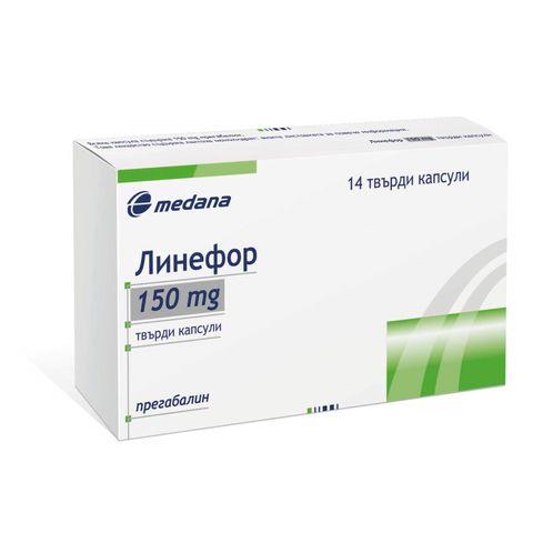 Линефор 150 mg х14 твърди капсули
