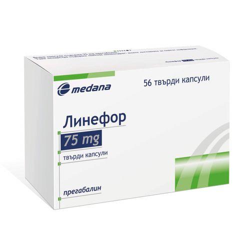 Линефор 75 mg х56 твърди капсули