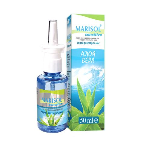 Marisol Sensitive Спрей разтвор за нос х50 мл