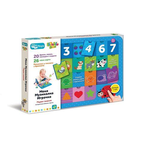 Thinkle Stars Мека музикална играчка Първи знания за деца над 2 години