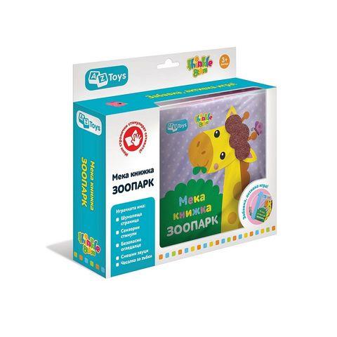 Thinkle Stars Мека книжка Зоопарк за деца над 3 месеца