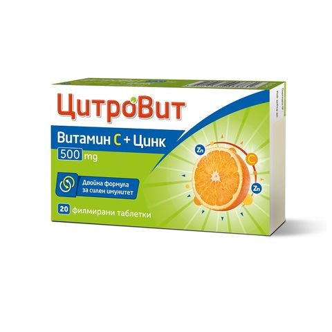 Цитровит Витамин С и цинк 500 мг х20 таблетки Actavis