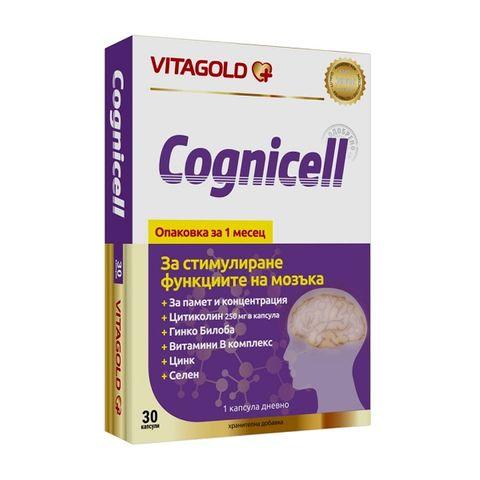 Vitagold Когнисел х30 капсули