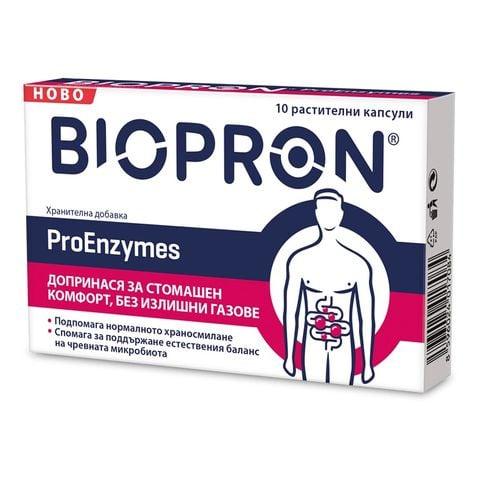 Биопрон ПроЕнзими х10 таблетки
