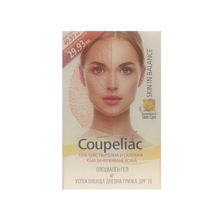 Coupeliac Промо комплект Специален гел и Успокояваща дневна грижа, SPF 15