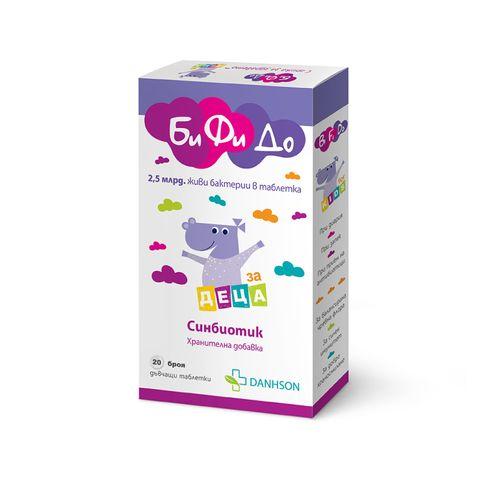 БиФиДо кидс Синбиотик х20 дъвчащи таблетки Дансон