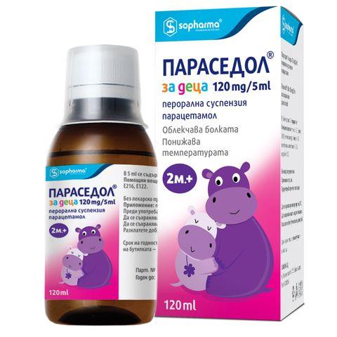 Параседол Сироп за деца над 2 месеца 120 мг/ 5 мл x120 мл Sopharma