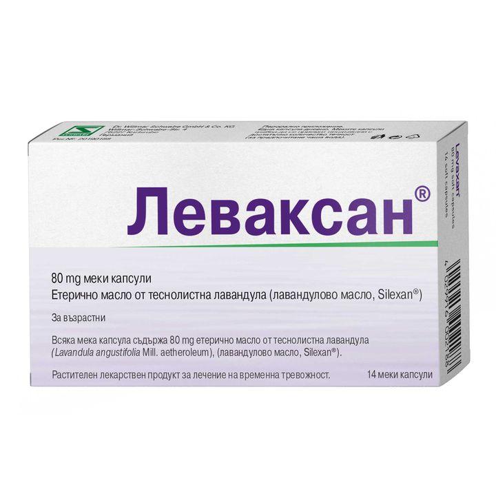 Леваксан 80 мг х14 капсули Naturprodukt