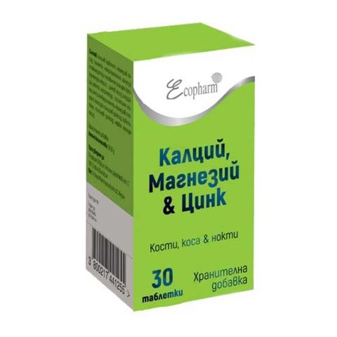 Калций, магнезий и цинк х30 таблетки - Ecopharm
