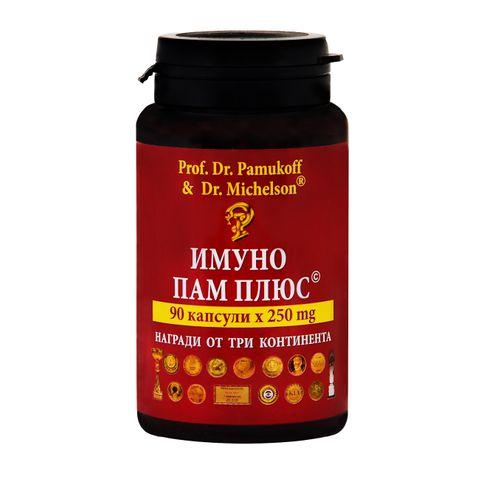 Имуно Пам Плюс 250 мг х90 капсули Проф. д-р Памуков