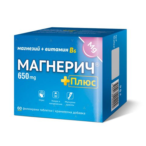 Магнерич Плюс Магнезий и витамин В6 х60 филмирани