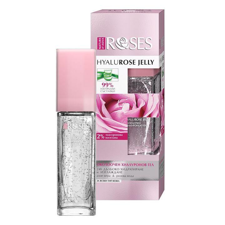 Nature of Agiva Roses Hyalurose Околоочен хиалуронов гел за всеки тип кожа x40 мл