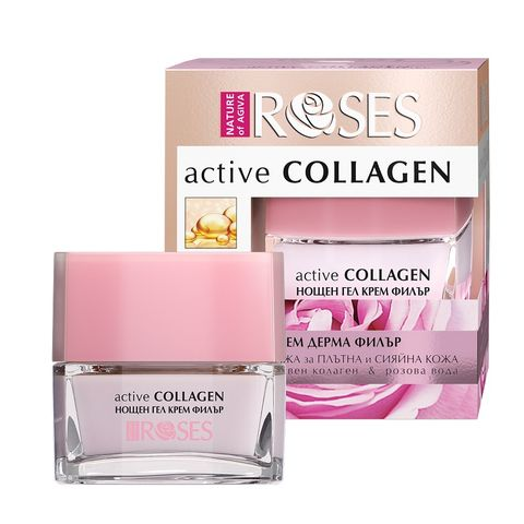 Nature of Agiva Roses Active Collagen Нощен гел крем дерма филър против бръчки x30 мл