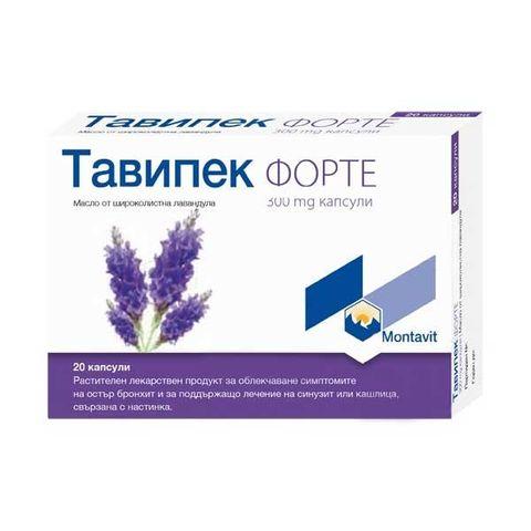 Тавипек Форте 300 мг x20 капсули