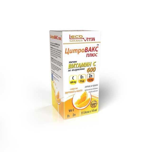 Цитровакс Плюс Течен витамин С Сироп за възрастни 600 мг х150 мл