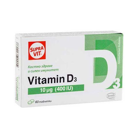 Supravit Витамин D3 400IU х60 таблетки