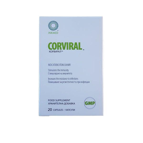 Корвирал за стимулиране на имунитета х20 капсули