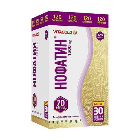 Нофатин х120 таблетки Vitagold