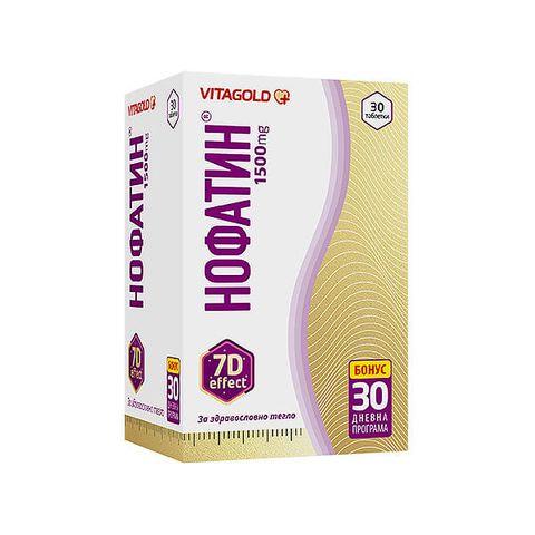 Нофатин х30 таблетки Vitagold