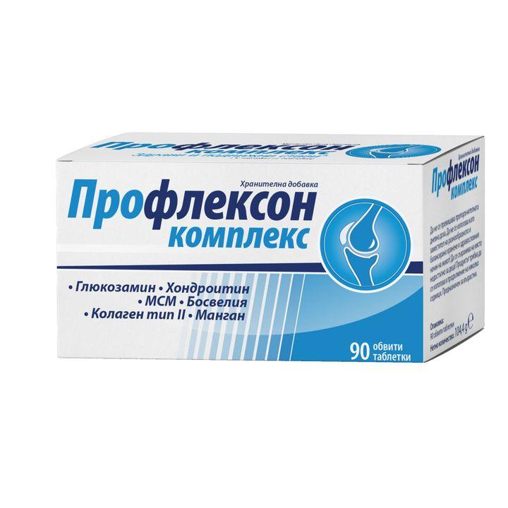 Профлексон комплекс х90 таблетки Naturprodukt