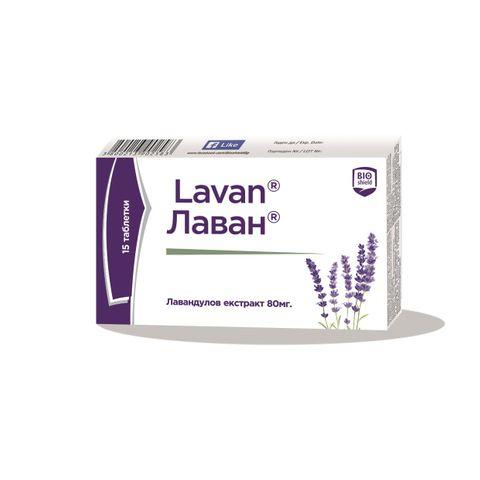 Лаван х15 таблетки BioShield