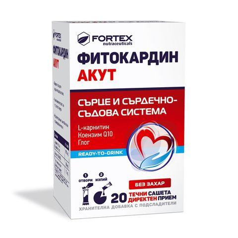 Fortex Фитокардин Акут х20 сашета
