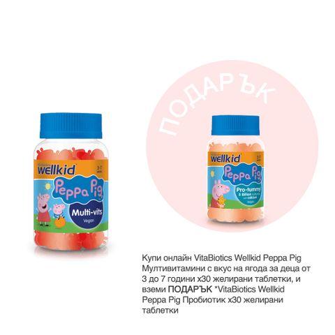 VitaBiotics Wellkid Peppa Pig Мултивитамини с вкус на ягода за деца от 3 до 7 години х30 желирани таблетки