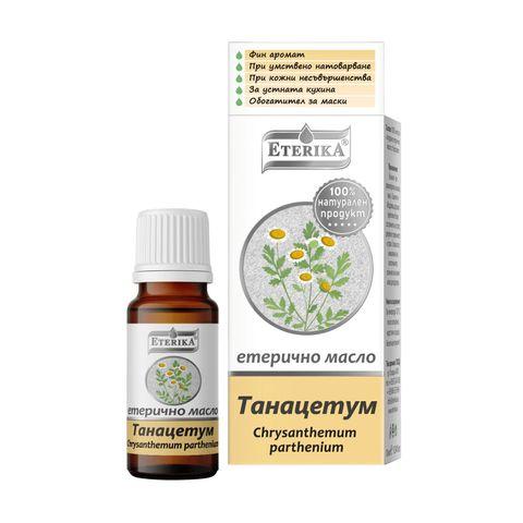 Етерично масло от танацетум х10 мл Eterika