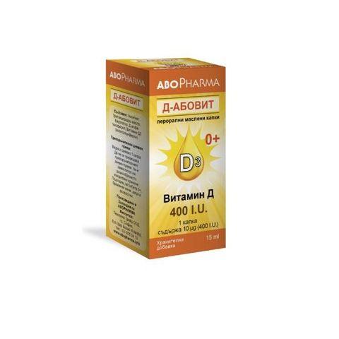 Д-Абовит Перорални маслени капки витамин D 400IU х15 мл Abopharma