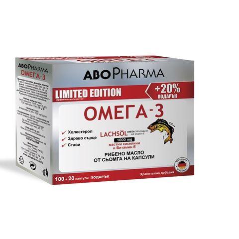 Омега 3 1000 мг х100 капсули + 20 капсули Подарък AboPharma